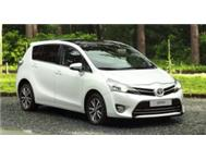 ###ALL NEW TOYOTA VERSO NOW AT A BETTER PRICE###