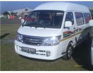 2013 (NEW) JINBEI HAISE 2.2 14 SEATER - RICHARDS BAY