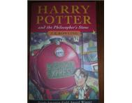 HARRY POTTER AND THE PHILOSOPHER S STONE (S/C)