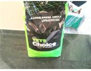 20KG VETS CHOICE DOG FOOD BLUE LIQUID Durban kzn