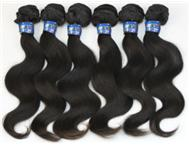 TNS Remy Hair Supplies