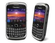 Samsung GALAXY Ace BlackBerry 9300 Wanted CASH!!!!