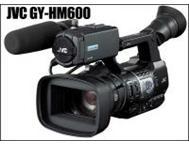 JVC GY-HM600 HD Camcorder For Sale East London