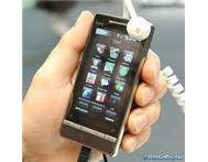 HTC Touch diamond 2 for Dstv Walka