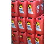 Automotive Lubricant and Utility Supplier