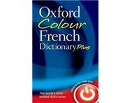 Oxford Colour French Dictionary