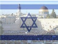 CHEAP ISRAEL TOURS TRAVEL MONTHLY 2013 2014