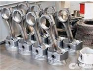 Engines Gearboxes Pistons Cylinders Crankshafts Con rods