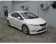 Honda Civic 2.0 Type R