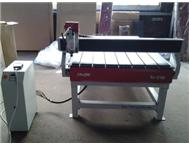 CNC ROUTER RJ2030 woodworking adve...