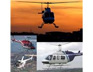 Helicopter Flights and Charters from the V & A Waterfront C
