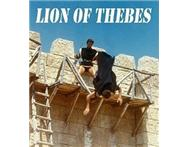 Movie DVD Lion Of Thebes (1964) in Cds & DVDs Free State Reitz - South Africa