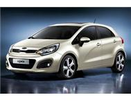 Urgently looking for spares for new spec kia rio