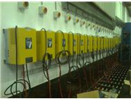 Electronic and Electrical installation & repairs