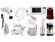 HOME APPLIANCES REPAIRS