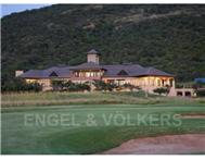 R 370 000 | Vacant Land for sale in Mookgopong (Naboomspruit) Naboomspruit Limpopo