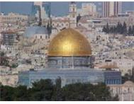 Israel 14 Days English Tour Via Dubai R22 400 23June ex Durban North West