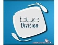 Blue Division Promoting South African Music