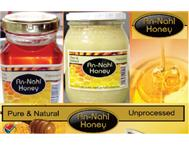 Organic Honey at great Prices