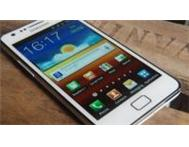 SAMSUNG GALAXY S2 FOR SALE R2600 WHITE Pretoria