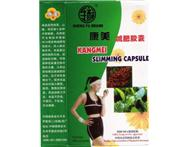 Kangmei Slimming Capsules in Health & Beauty KwaZulu-Natal Westville - South Africa