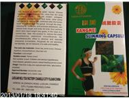 Original Gold Label Kangmei Slimming Capsules (brown powder) only R70.00/ box from Benoni! Summer Special now on buy 3 boxes of Kangmei Capsules for R180.00 while stocks last!