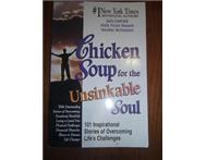 CHICKEN SOUP FOR THE UNSINKABLE SOUL (S/C)