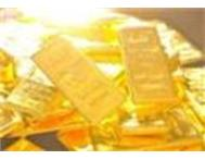 For Sale - Pure Gold Platinum & Silver Investment Bars