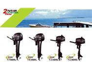 Parsun Outboard Boat Engine Motor Buy My Boat Equipment in Boat Equipment KwaZulu-Natal Ballito - South Africa