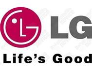 ON SITE LG APPLIANCE REPAIRS