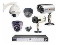 SURVEILLANCE SYSTEMS UPGRADES AND MAINTENANCE