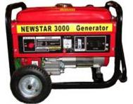 Generators Cutters Compactors Lawnmowers Repair and Service Pretoria Gauteng