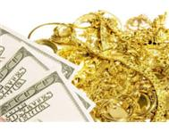 I WANT YOUR GOLD SILVER JEWELRY AND COINS WILL PAY CASH