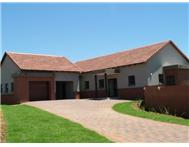 R 2 360 000 | House for sale in Centurion Centurion Gauteng